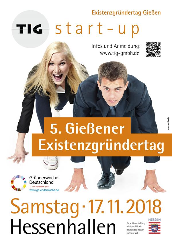 SIGNAMEDIA beim TIG-Start-Up 2018 - 5. Gießener Existenzgründertag